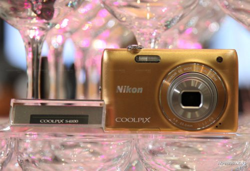 Amazoncom : Nikon COOLPIX B500 Digital Camera