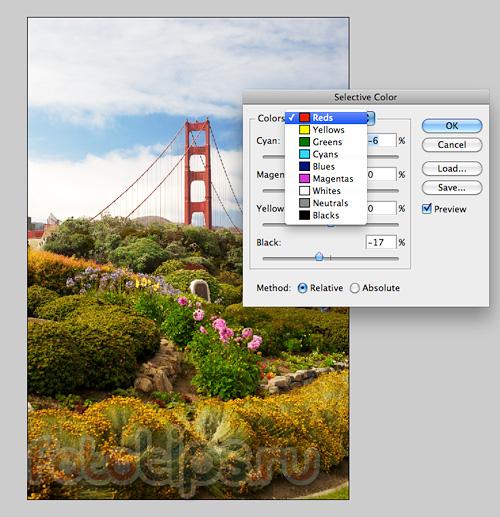 Как сделать фото насыщенным и ярким 701